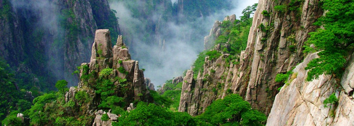 Huangshan Team Building Adventure