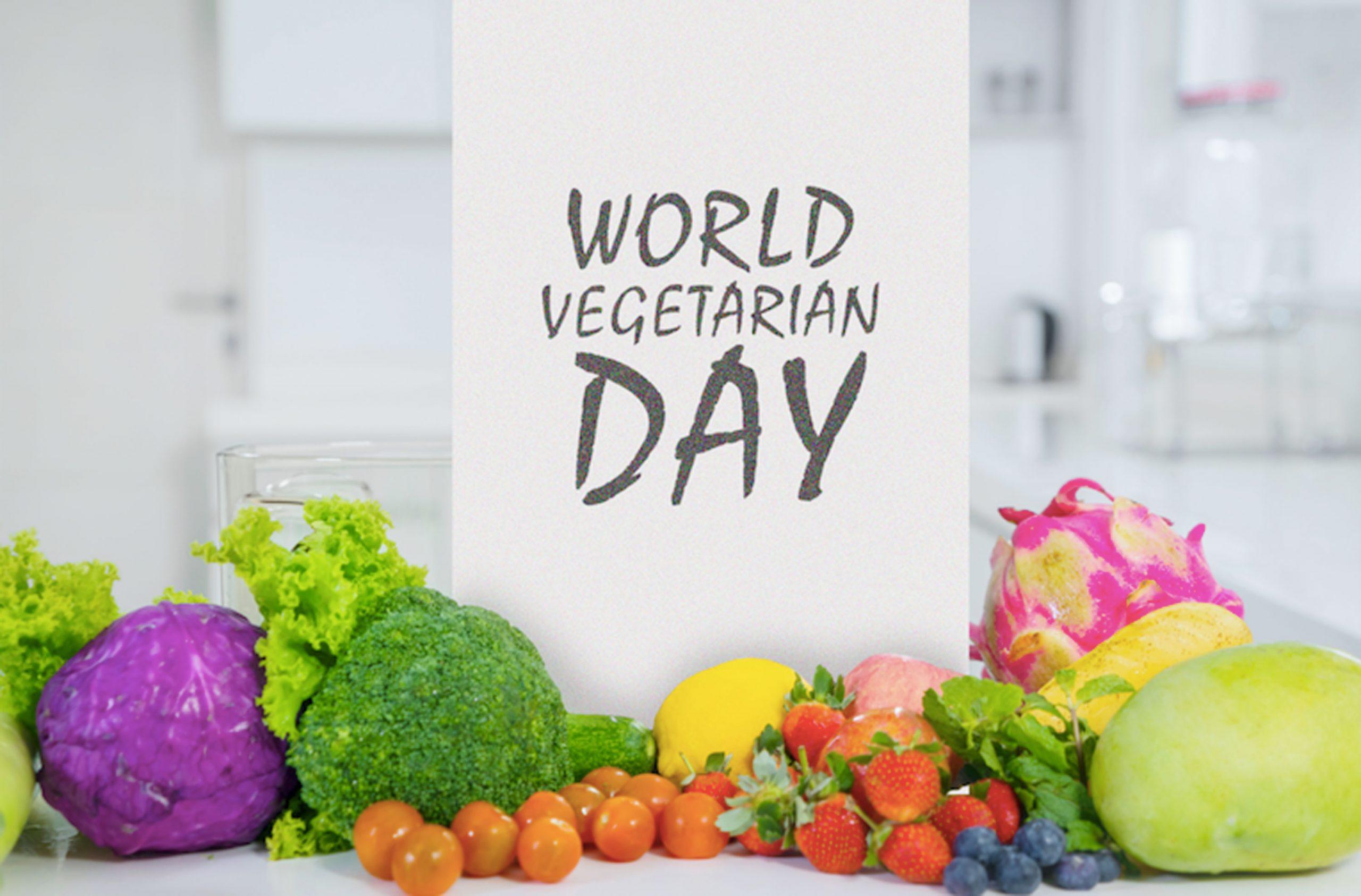 国际素食日 无肉也欢