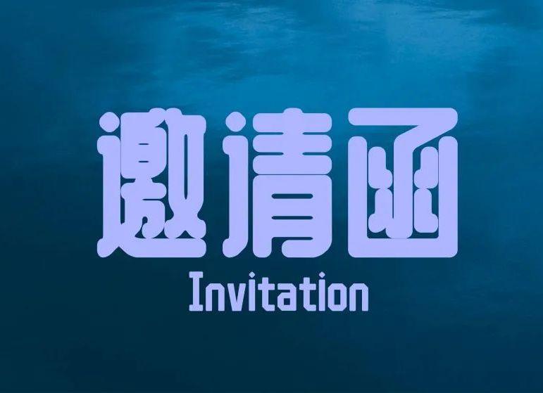30th HOTELEX Expo Invitation